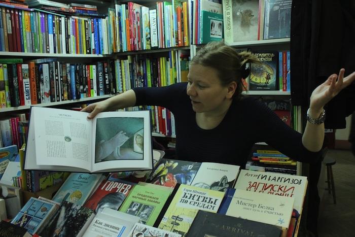 Участник Science Slam Марина Соломонова — о Гарри Поттере как социальном явлении