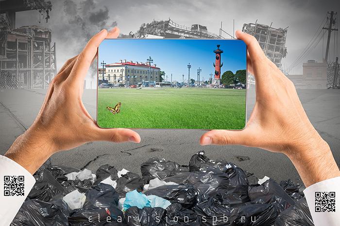 Картинки на тему чистый взгляд на природу