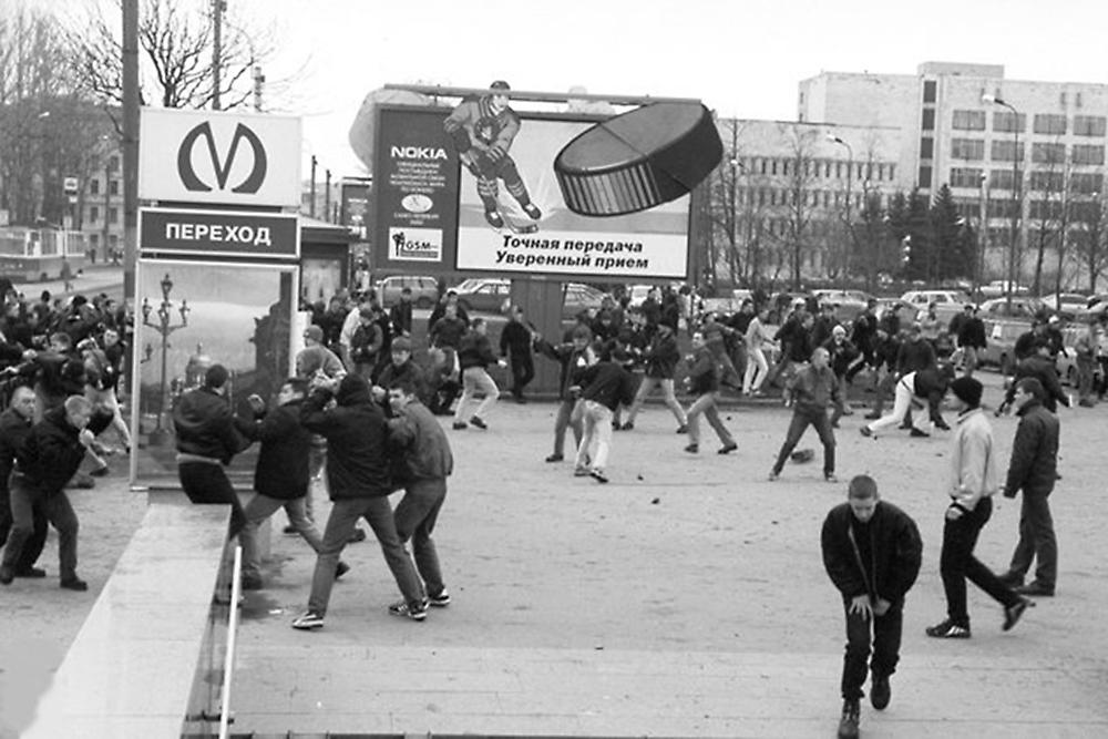 15 апреля 2000 года у станции метро «Спортивная» в Петербурге фанаты московского «Динамо» атаковали зенитовских болельщиков. «Мы, посланники столицы, жаждали действия и никто и ничто не могли нам помешать. По пути следования был только один заряд — Москва. Мы шли с именем нашего любимого города на устах, чью честь нам предстояло защищать с железными прутьями в руках. Перед атакой был дан мощный залп бутылками и камнями, и понеслось. Началось просто дикое валилово питерцев. Окучивали всех без разбору, и из-за этого под раздачу попало много обычных людей», — так события описывались фанатами «Динамо». В драке погиб пятнадцатилетний петербуржец Виталий Петухов, пришедший на футбол второй раз в жизни.