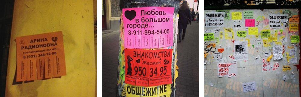 Бесплатные объявления проституток оршанские проститутки