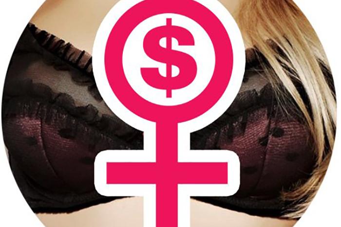 Facebook: как феминистки и СМИ обсуждают паблик «ВКонтакте» «Оцени телку»