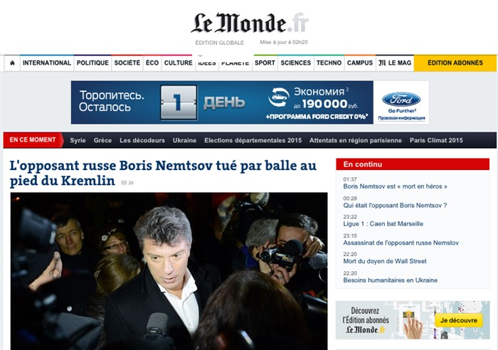«Оппозиционный политик Борис Немцов застрелен рядом с Кремлем», Le Monde, Франция