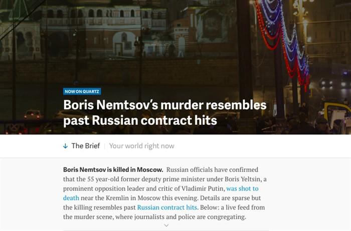 «Убийство Бориса Немцова напоминает прежние заказные убийства в России», Quartz, США