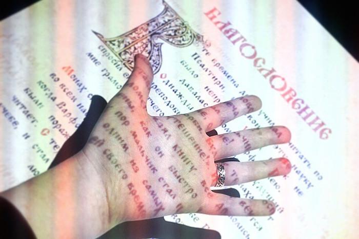 Скрепы для всех: чему петербуржцы удивляются на выставке «Рюриковичи»