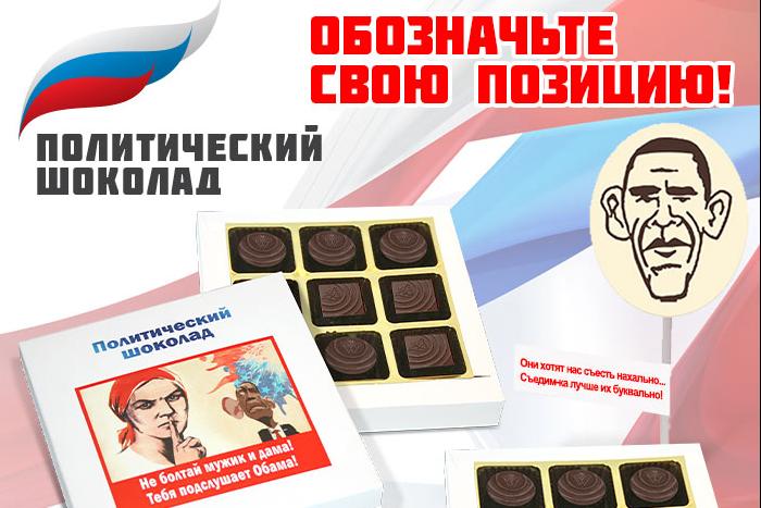 confael.ru
