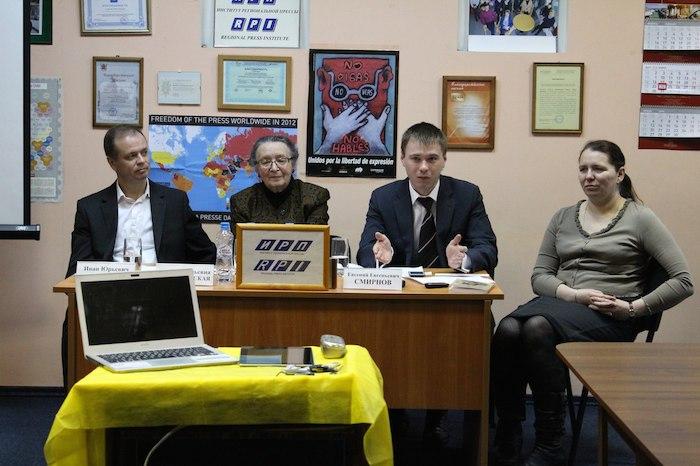 «Ерундой занимаются»: какправозащитницу Анну Шароградскую пытались обвинить вэкстремизме