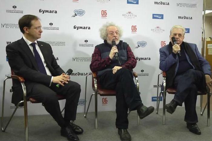 Манипуляция историей иновая цензура: Пиотровский, Мединский иВенедиктов — на февральских «Диалогах»