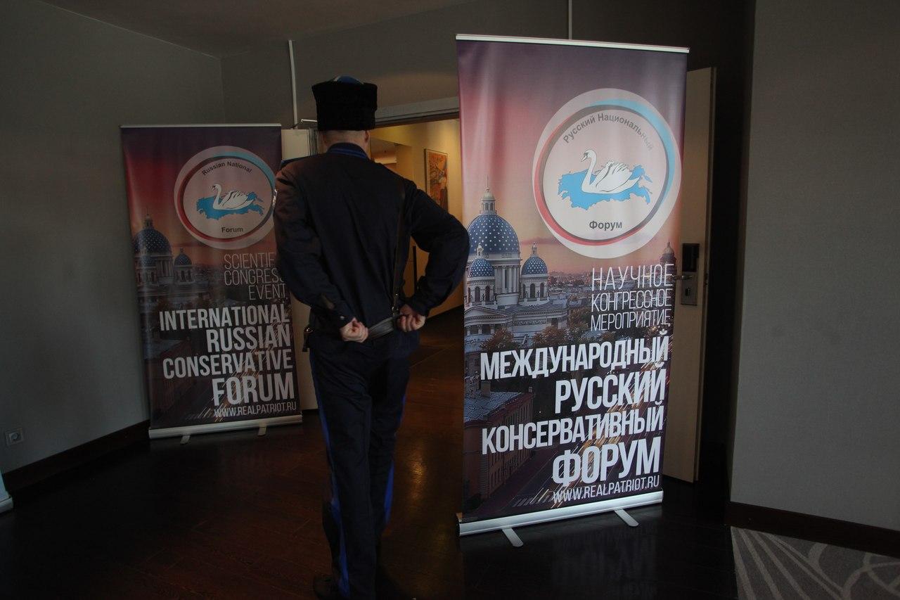 «Какая же наша мечта? Национальное освобождение народов Европы»: как прошел форум националистов в Петербурге