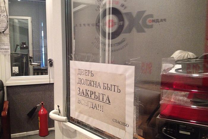 К чему приведет конфликт «Эха Москвы» и«Эха Петербурга» ипочему петербургское радио пока продолжает вещание