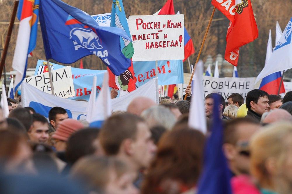 Кто пришел на митинг в честь присоединения Крыма в Петербурге: 13 фотографий
