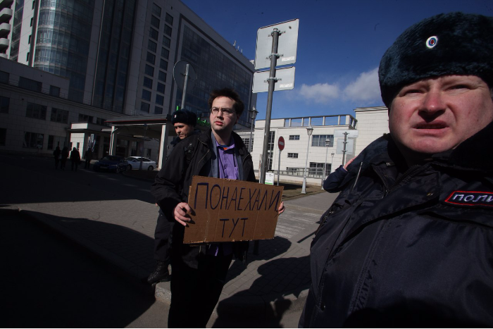 Оппозиция Закса обвинила российские власти в проведении форума националистов