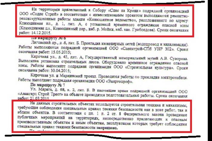 post_image (1)