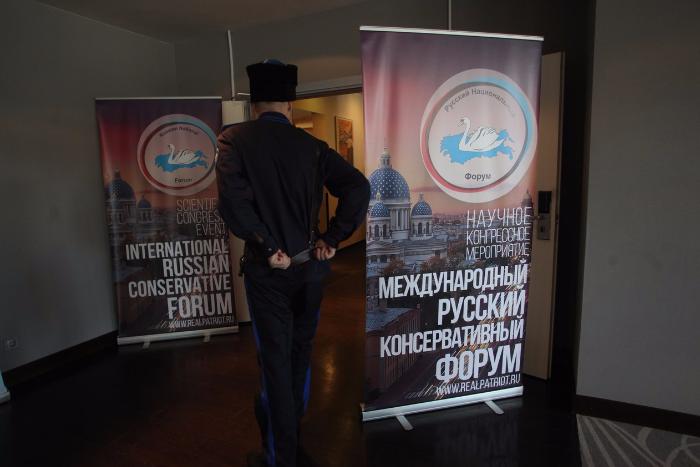 Центр «Э» не считает форум националистов в Петербурге экстремистским