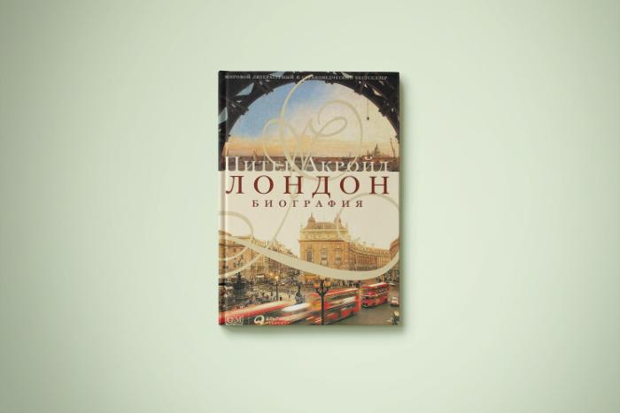Чтение на «Бумаге»: история британского пьянства — в главе из книги «Лондон: биография»