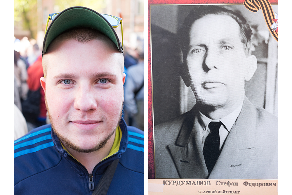 Федор Курдуманов, 20 лет. Прадедушка