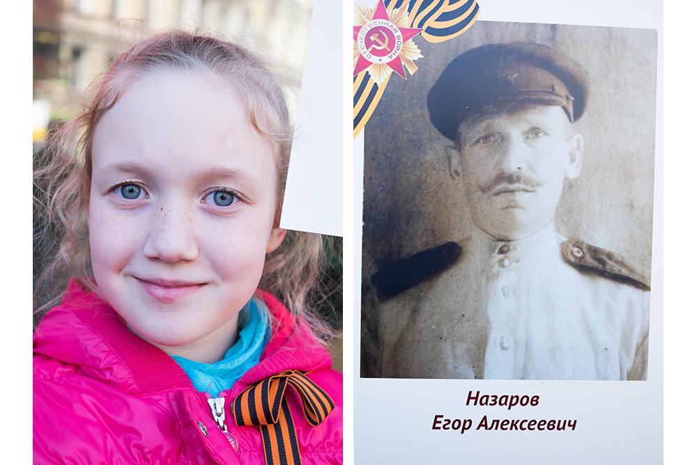 Диана Назарова, почти 10 лет. Прадед по папиной линии
