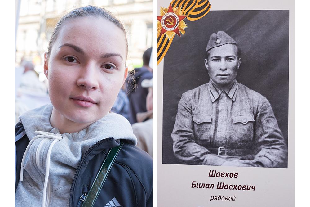 Гульнара Абдуллина, 23 года. Прадедушка