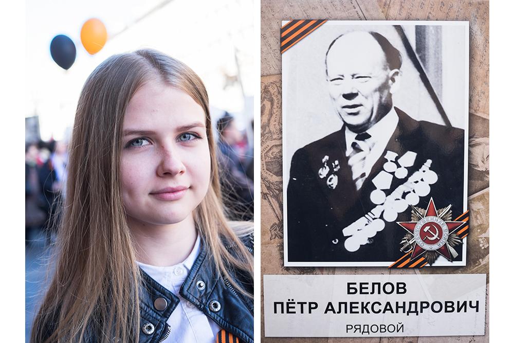 Катя Гоппе, 15 лет. Прадедушка