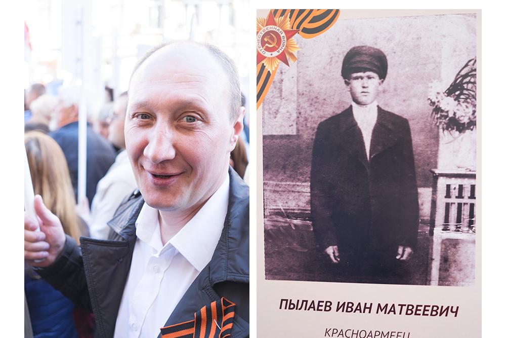 Игорь Пылаев, 48 лет. Портрет деда