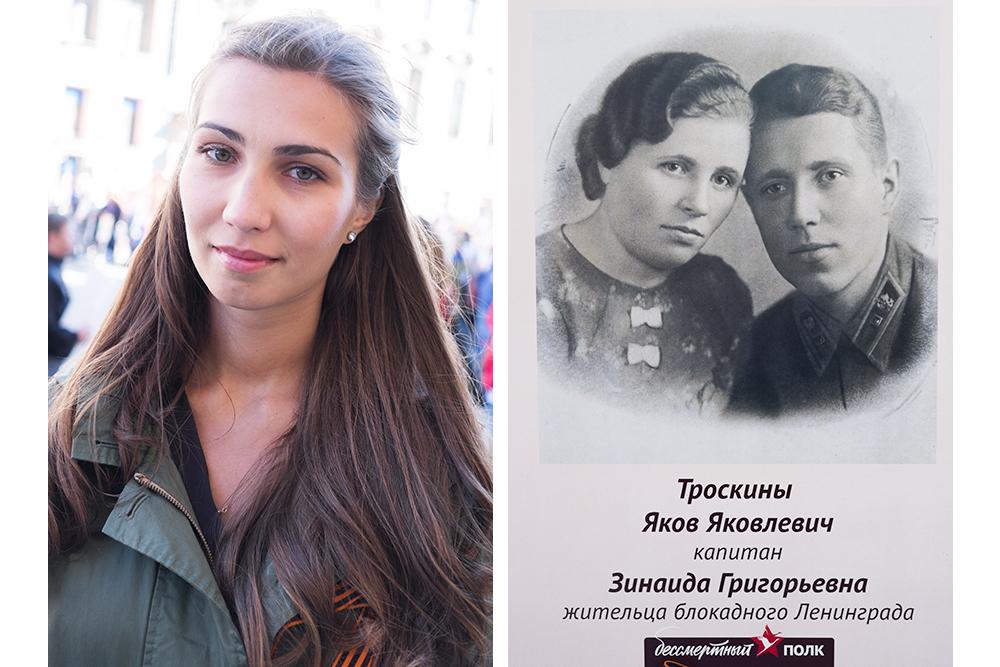 Анастасия Троскина, 22 года. Прадедушка и прабабушка