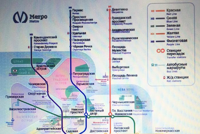 схему петербургского метро
