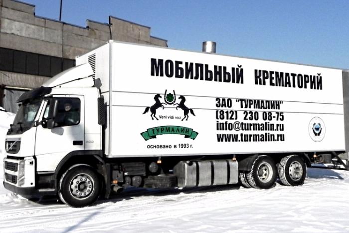 Петербургский мобильный крематорий заявил, что не занимается кремацией  «груза-200»
