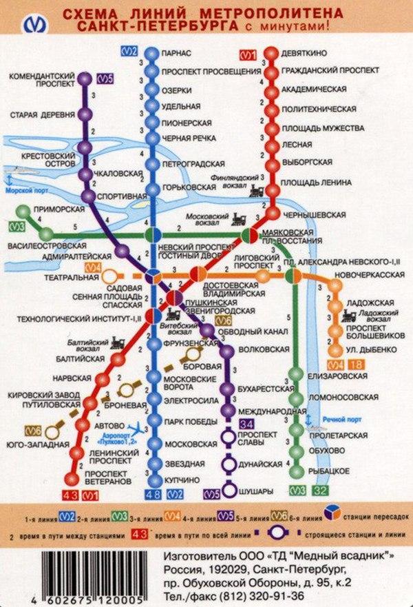 матовый метро спб картинка схема все