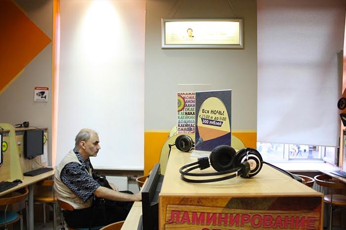 Кто ходит в компьютерные клубы ипочему Wi-Fi на улицах не может заменить интернет-кафе