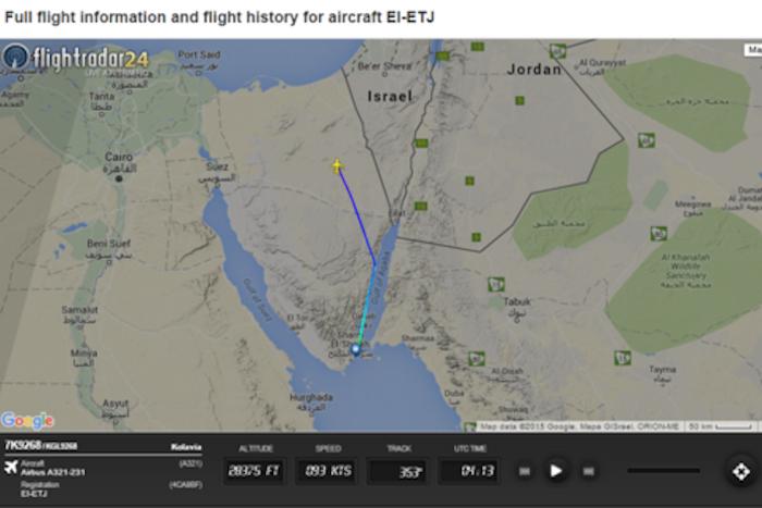Все, что достоверно известно окрушении российского самолета вЕгипте через несколько часов после трагедии