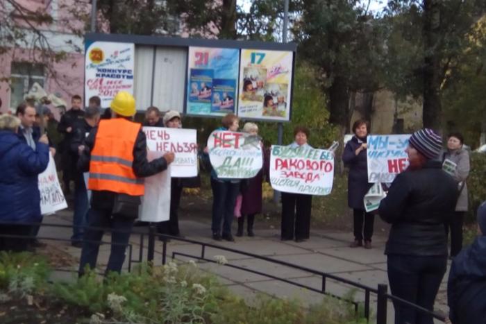 Противники полигона Красный Бор устроили стихийный митинг