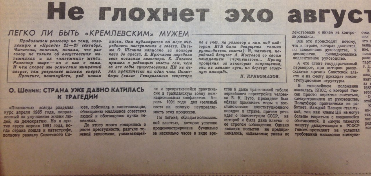 Меню кремлевской диеты на месяц, на неделю - таблица