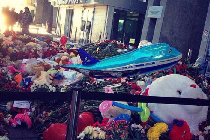 Родственники жертв авиакатастрофы на Синае завершили визуальное опознание