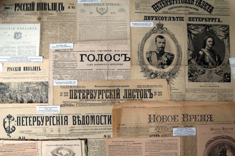 Петербург 100 лет назад: очемписали январские газеты 1903–1915 годов