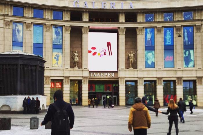 Петербуржцы стали посещать торговые комплексы почти так же часто, как до кризиса