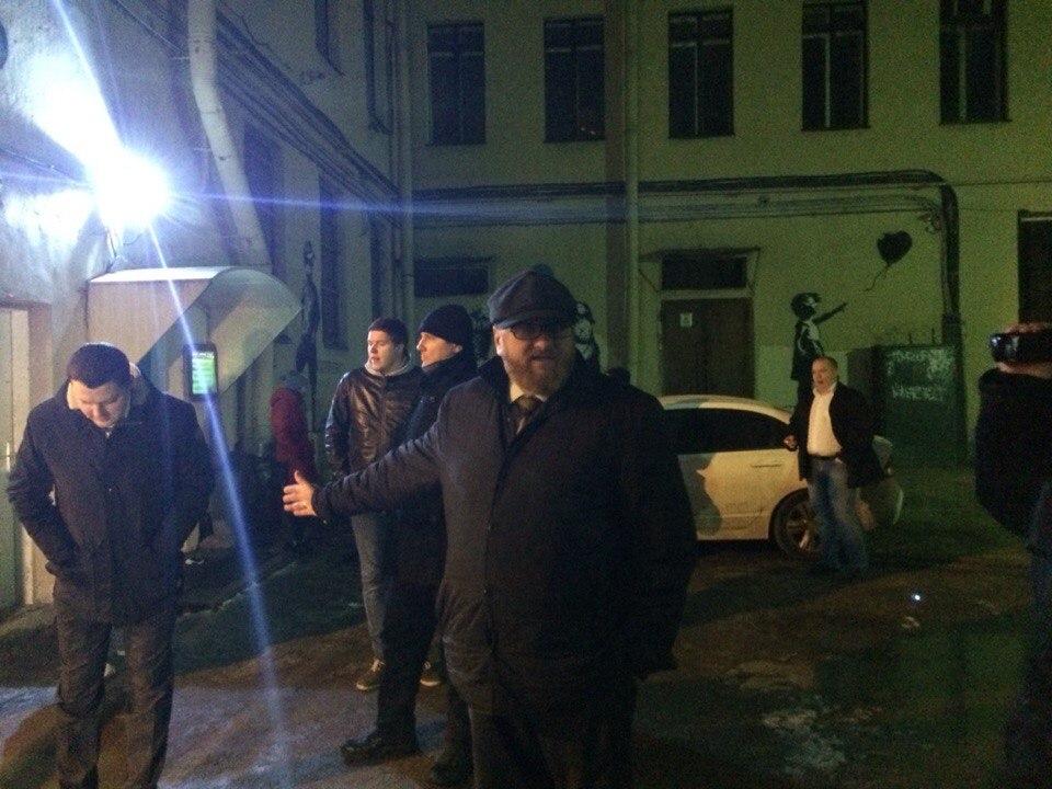 Виталий Милонов сорвал начало кинофестиваля 'Бок о бок' в Петербурге