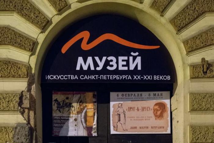 В Петербурге открылся новый музей искусства с коллекцией работ местных художников