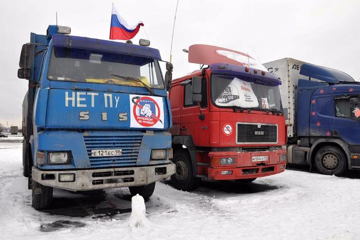 Дальнобойщики потребовали отставки Путина на митинге в центре Москвы
