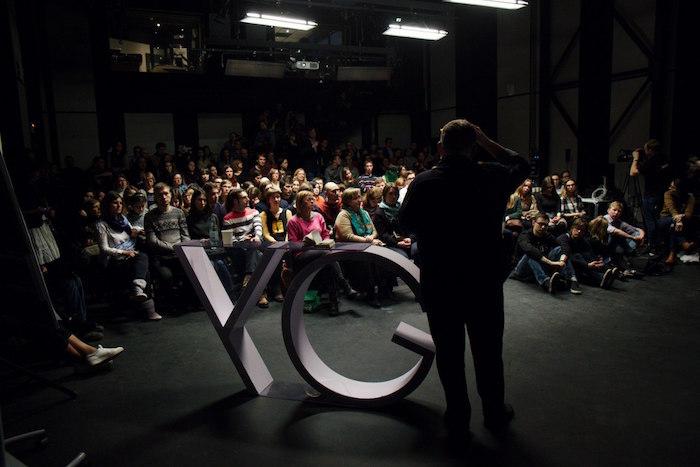 Онлайн-трансляция лекций идискуссий апрельского «Открытого университета»