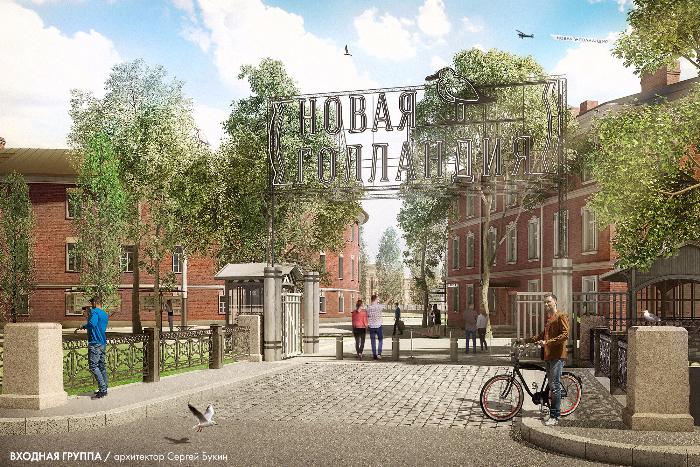 Новая Голландия после реконструкции