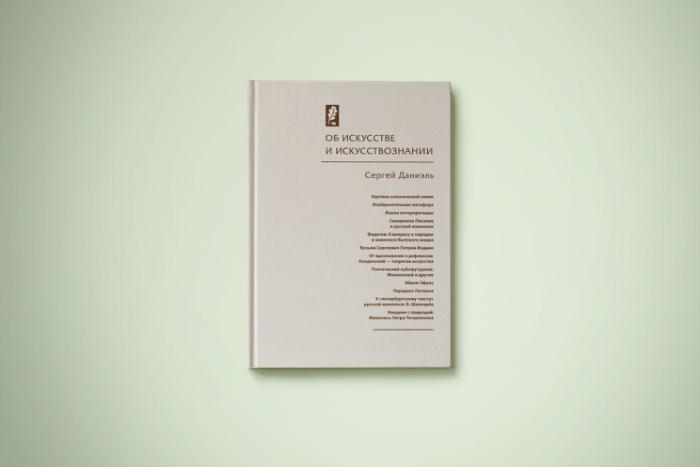 Чтение на «Бумаге»: как стихи Владимира Маяковского связаны сживописью кубофутуристов