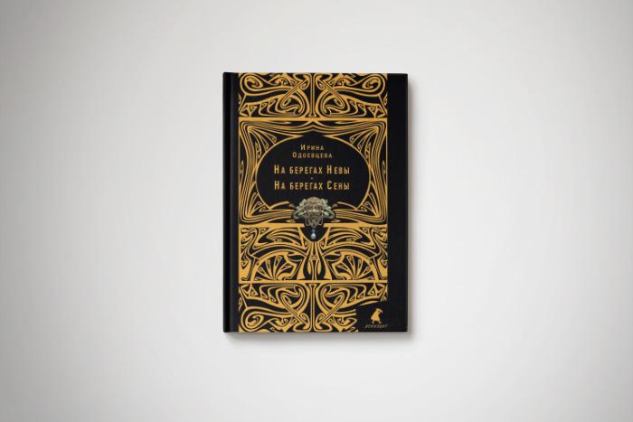 Чтение на «Бумаге»: как Николай Гумилев разубеждал молодых поэтов в том, что они поэты