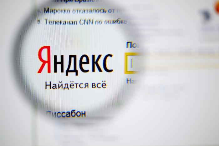 «Кремлевский повар» Пригожин решил воспользоваться «правом на забвение» в интернете