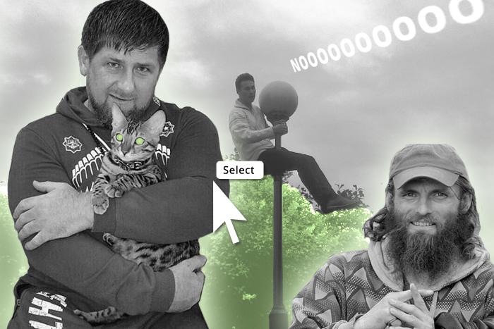 Пройдите тест и узнайте безумные факты и мемы вокруг скандала с«мостом Кадырова»