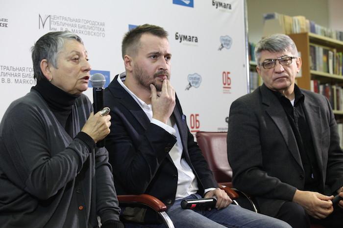 Организаторам «Диалогов» запретили проводить открытые встречи в библиотеке имени Маяковского