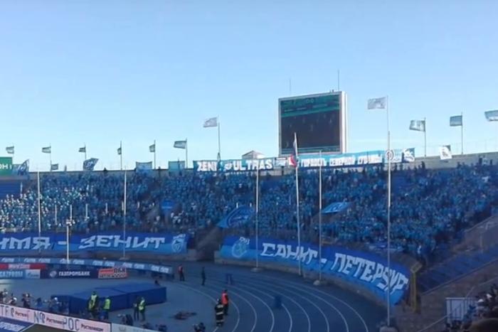 Фанаты «Зенита» спели на матче «футбольную» версию «В Питере — пить»