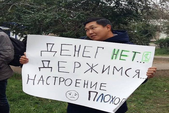 Д. Медведев пообещал построить новые школы вБурятии