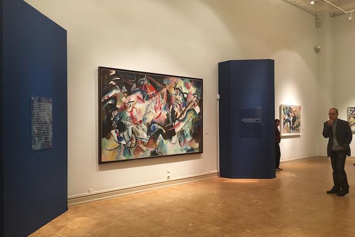 В Русском музее откроется выставка Василия Кандинского