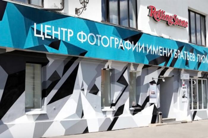 Выставку «Без смущения» закрыли после проверки Общественной палаты
