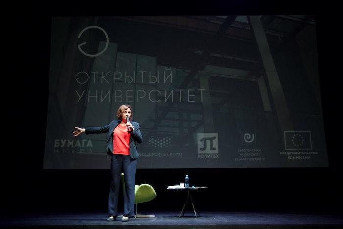 Онлайн-трансляция лекций сентябрьского «Открытого университета»