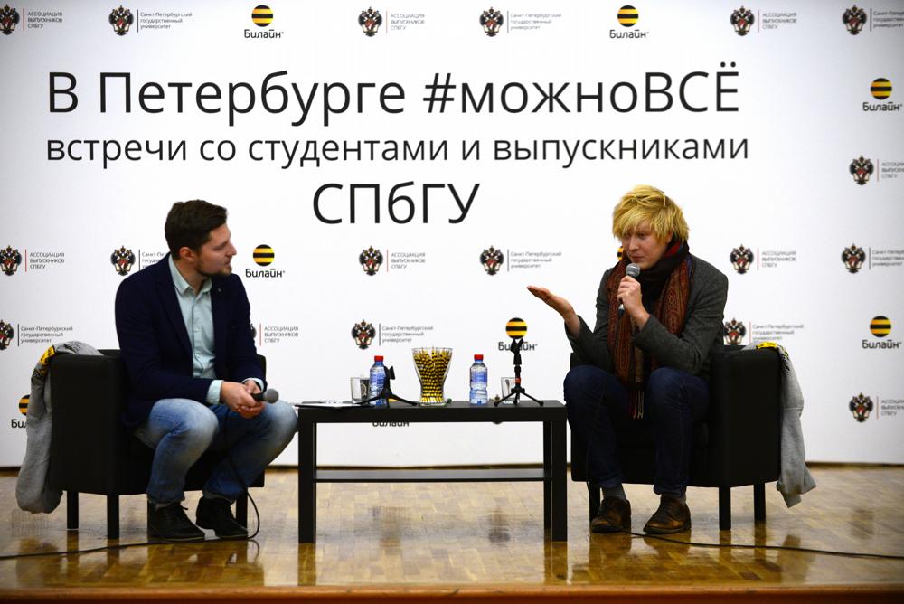 Василий Бархатов: «Успех — это когда тебя ждет что-то впереди»